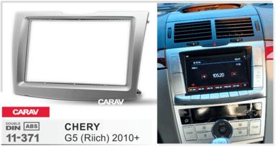 Carav Рамка CHERY G5 (Riich) 2010+ (CARAV 11-371) (фото, вид 1)