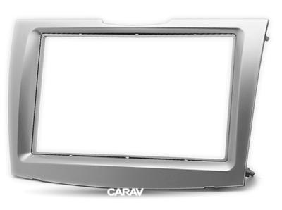 Carav Рамка CHERY G5 (Riich) 2010+ (CARAV 11-371) (фото, вид 4)