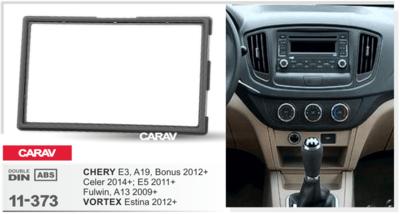 Carav Carav 11-373   2DIN переходная рамка Chery E3, A19, Bonus 2012+ Celer 2014+; E5 2011+ Fulwin, A13 2009+ Vortex Estina 2012+ (фото, вид 1)