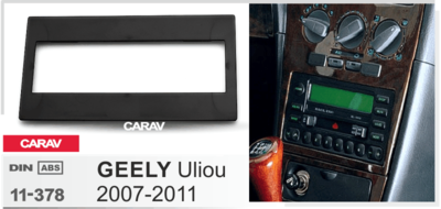 Carav Рамка GEELY Uliou 2007-2011 (CARAV 11-378) (фото, вид 2)
