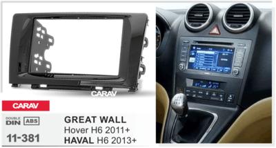 Carav Рамка GREAT WALL Hover (Haval) H6 2013+ (CARAV 11-381) (фото, вид 2)