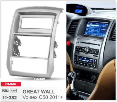 Carav Рамка GREAT WALL Voleex C50 2011+ (CARAV 11-382) (фото, вид 1)