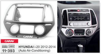 Carav Рамка HYUNDAI i-20 2012-2014 (с климат-контролем) (CARAV 11-393) (фото, вид 2)