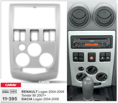 Carav Carav 11-395 | 2DIN переходная рамка Renault Logan 2004-2009,Tondar 90 2007+ Dacia Logan 2004-2008 (фото, вид 1)