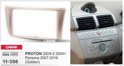 Carav Рамка PROTON GEN-2 2004+, Persona 2007-2016 (CARAV 11-398) (фото, вид 1)