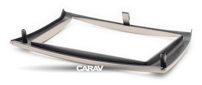 Carav Рамка PROTON GEN-2 2004+, Persona 2007-2016 (CARAV 11-398) (фото, вид 3)