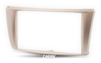 Carav Рамка PROTON GEN-2 2004+, Persona 2007-2016 (CARAV 11-398) (фото, вид 4)