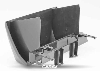 Carav Рамка MAZDA (6), Atenza 2002-2007 (установка вместо бардачка) (CARAV 11-406) (фото, вид 3)