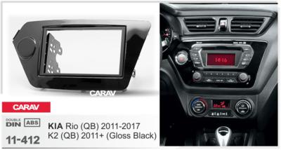 Carav Рамка KIA Rio (QB) 2011-2017 (руль слева) (CARAV 11-412) (фото, вид 4)