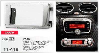 Carav Carav 11-416   2DIN переходная рамка Ford Focus II, Mondeo, S-Max, C-Max 2007-2011, Galaxy II 2006-2011, Kuga 2008-2012 (фото, вид 3)