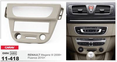 Carav Рамка RENAULT Megane III 2008-2015, Fluence 2009+ (CARAV 11-418) (фото, вид 2)