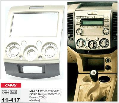 Carav Carav 11-417 | 2DIN переходная рамка Mazda BT-50 2006-2011, Ford Ranger 2006-2010, Everest 2006-2013 (фото, вид 1)