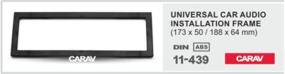 Carav Универсальная рамка (173 x 50 / 188 x 64 mm) (CARAV 11-439) (фото, вид 1)