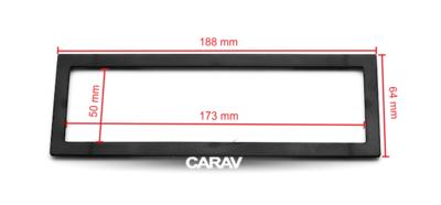 Carav Универсальная рамка (173 x 50 / 188 x 64 mm) (CARAV 11-439) (фото, вид 4)