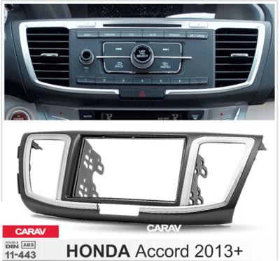 Carav Рамка HONDA Accord 2013+ (CARAV 11-443) (фото, вид 1)
