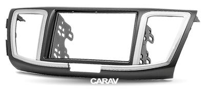 Carav Рамка HONDA Accord 2013+ (CARAV 11-443) (фото, вид 4)
