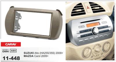 Carav Рамка SUZUKI Alto (HA25) 2009+ / MAZDA Carol 2009-2014 (CARAV 11-448) (фото, вид 1)