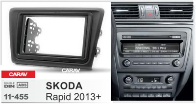 Carav Carav 11-455 | 2DIN переходная рамка Skoda Rapid 2013+ (фото, вид 1)