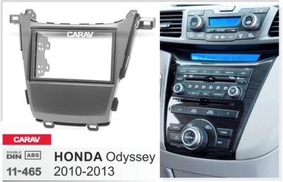 Carav Рамка HONDA Odyssey 2010-2013 (CARAV 11-465) (фото, вид 2)
