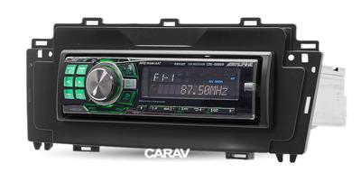 Carav Рамка BRILLIANCE H530, V5 2011+ (CARAV 11-485) (фото, вид 2)