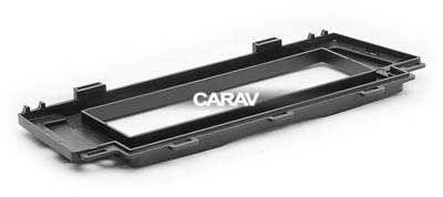 Carav Рамка BRILLIANCE H530, V5 2011+ (CARAV 11-485) (фото, вид 3)