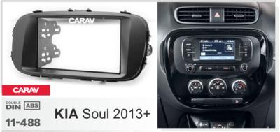 Carav Рамка KIA Soul 2013+ (CARAV 11-488) (фото, вид 2)