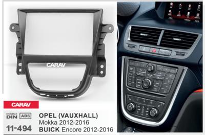 Carav Рамка OPEL Mokka 2012-2016 / BUICK Encore 2012-2016 (CARAV 11-494) (фото, вид 2)