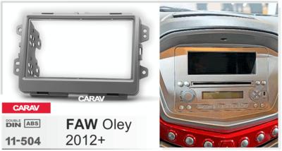Carav Carav 11-504 | 2DIN переходная рамка FAW Oley 2012+ (фото, вид 1)
