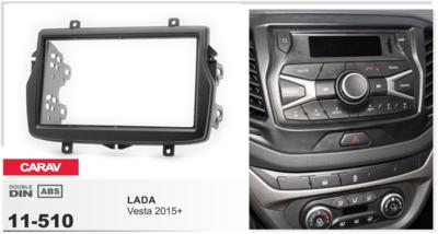 Carav Рамка LADA Vesta 2015+ 2DIN 173*98/178*102мм (Carav 11-510) (фото, вид 1)