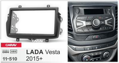 Carav Рамка LADA Vesta 2015+ 2DIN 173*98/178*102мм (Carav 11-510) (фото, вид 2)