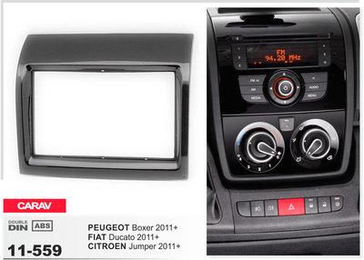 Carav Carav 11-559 | 2DIN переходная рамка Peugeot Boxer 2006+, Fiat Ducato 2006+,Citroen Jumper 2006+ (фото, вид 2)