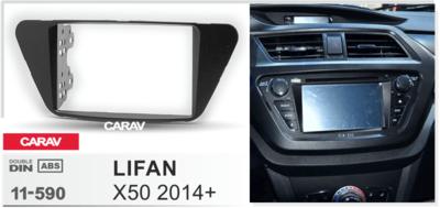 Carav Carav 11-590   2DIN переходная рамка Lifan X50 2014+ (фото, вид 3)