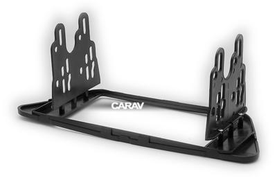 Carav Carav 11-590   2DIN переходная рамка Lifan X50 2014+ (фото, вид 5)