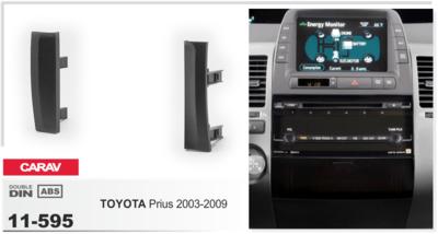 Carav Carav 11-595 | 2DIN переходная рамка Toyota Prius 2003-2009 (фото, вид 3)
