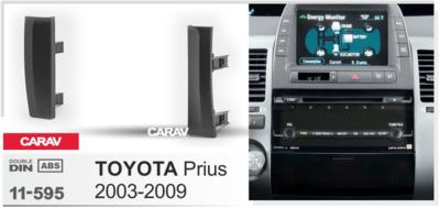 Carav Carav 11-595 | 2DIN переходная рамка Toyota Prius 2003-2009 (фото, вид 4)