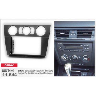 Carav Рамка BMW 3-Series (E90/91/92/93) 2004-2012 (без климат-контроля / без навигации) (CARAV 11-644) (фото, вид 1)