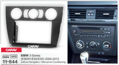 Carav Рамка BMW 3-Series (E90/91/92/93) 2004-2012 (без климат-контроля / без навигации) (CARAV 11-644) (фото, вид 2)
