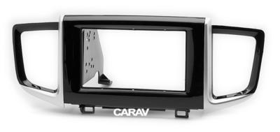 Carav Рамка HONDA Pilot 2016+ (CARAV 11-652) (фото, вид 5)