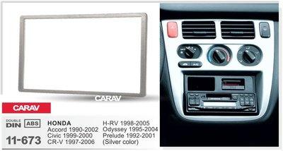 Carav Carav 11-673   2DIN переходная рамка Honda Accord 1990-2002; Civic 1999-2000; CR-V 1997-2006; H-RV 1998-2005; Odyssey 1995-2004; Prelude 1992-2001 (фото, вид 1)