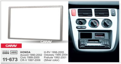 Carav Carav 11-673   2DIN переходная рамка Honda Accord 1990-2002; Civic 1999-2000; CR-V 1997-2006; H-RV 1998-2005; Odyssey 1995-2004; Prelude 1992-2001 (фото, вид 2)