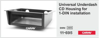 Carav Рамка Универсальный лоток ((183 x 53 mm) (CARAV 11-695) (фото, вид 1)