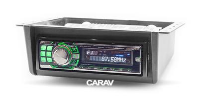 Carav Рамка Универсальный лоток ((183 x 53 mm) (CARAV 11-695) (фото, вид 2)