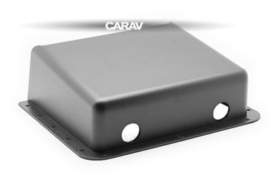 Carav Рамка Универсальный лоток ((183 x 53 mm) (CARAV 11-695) (фото, вид 3)
