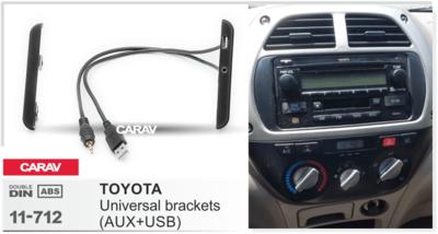 Carav Carav 11-712 | боковые вставки со встроенным USB + AUX для Toyota (фото, вид 1)