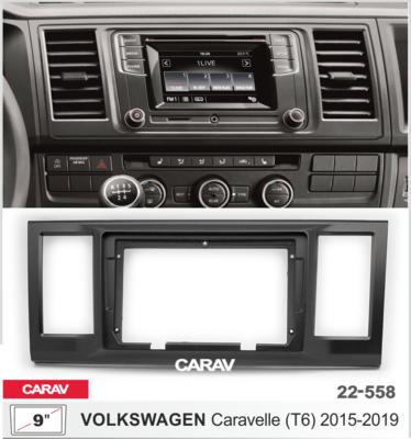 "Carav Carav 22-558 | 9"" переходная рамка Volkswagen Caravelle (T6) 2015-2019 (фото, вид 1)"