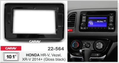 """Carav Carav 22-564   10.1"""" переходная рамка Honda HR-V, Vezel, XR-V 2014+ (фото, вид 2)"""