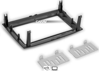 Carav Carav 11-636 | 2DIN переходная рамка Fiat Doblo 2015+ (фото, вид 1)
