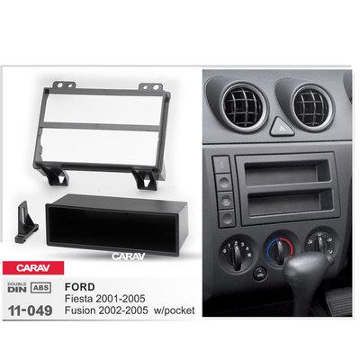 Carav Carav 11-049 | 1DIN переходная рамка Ford Fiesta 2001-2005, Fusion 2002-2005 (с карманом) (фото, вид 1)