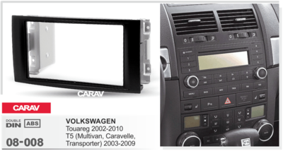 Carav Carav 08-008 | 2DIN переходная рамка Volkswagen Touareg 2002-2010, T5 (Transporter,Caravelle,Multivan) 2003-2009 (фото, вид 2)