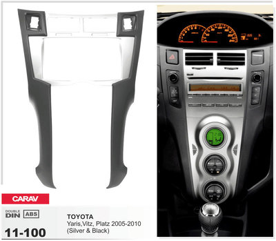 Carav Carav 11-100   2DIN переходная рамка Toyota Yaris, Vitz, Platz 2005-2010 (серебро) (фото, вид 2)
